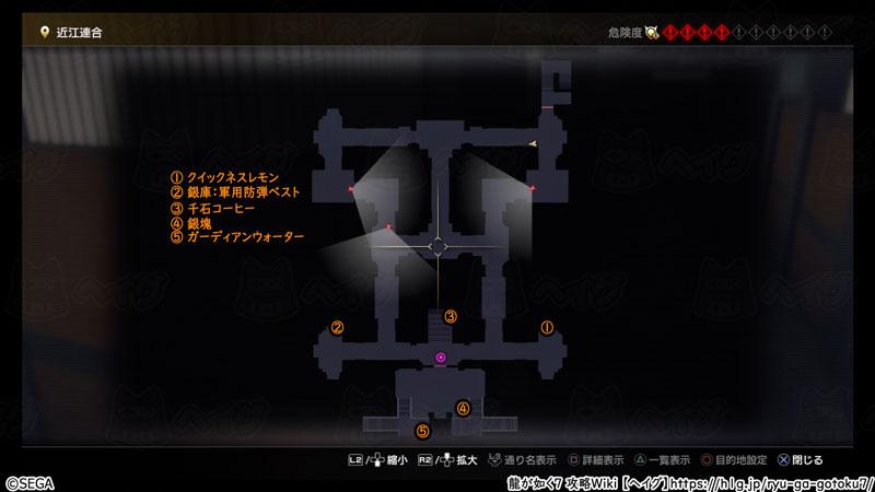 近江連合3.jpg