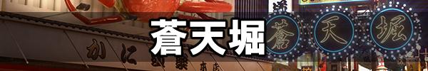 7 如く 龍 キング ジョー が 【龍が如く7】クリア後のやり込み要素解説
