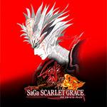 サガ スカーレット グレイス 緋色の野望 攻略Wiki【ヘイグ攻略まとめWiki】