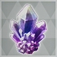 紫結晶.png