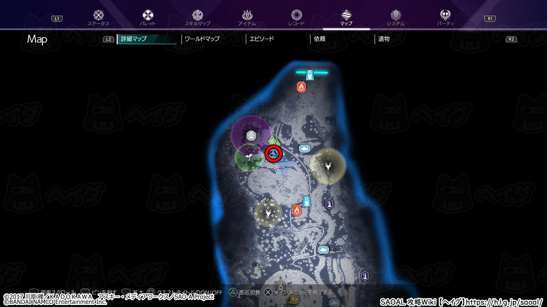 凍素Lv2-1.jpg