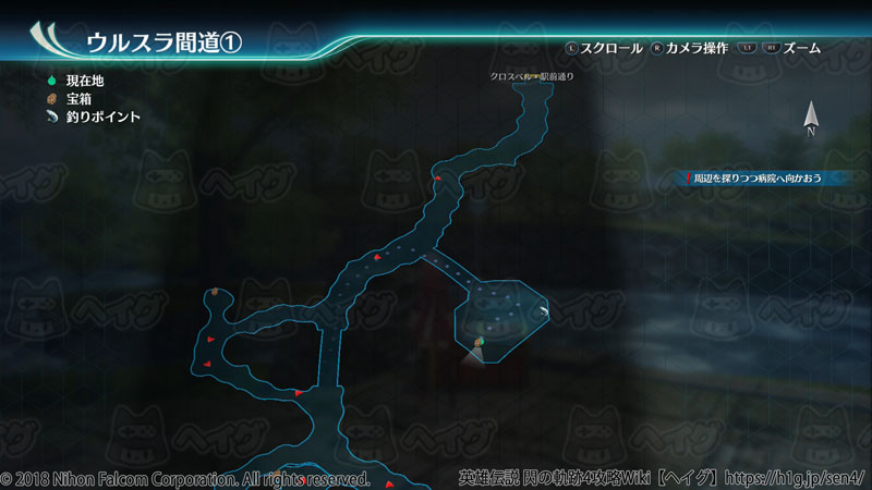 ウルスラ間道1.jpg