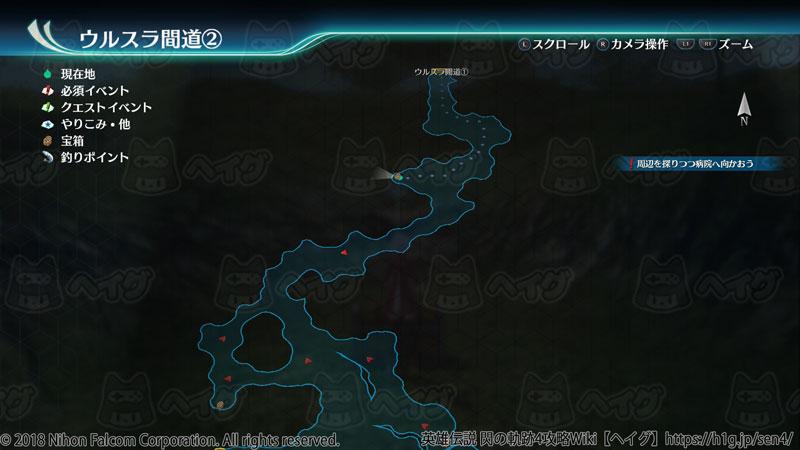 ウルスラ間道4.jpg