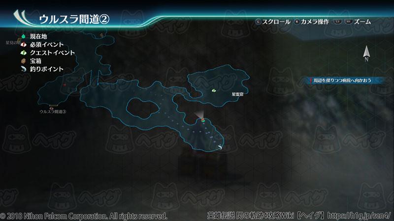 ウルスラ間道7.jpg
