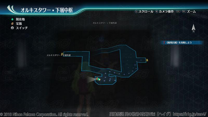 オルキスタワー2.jpg