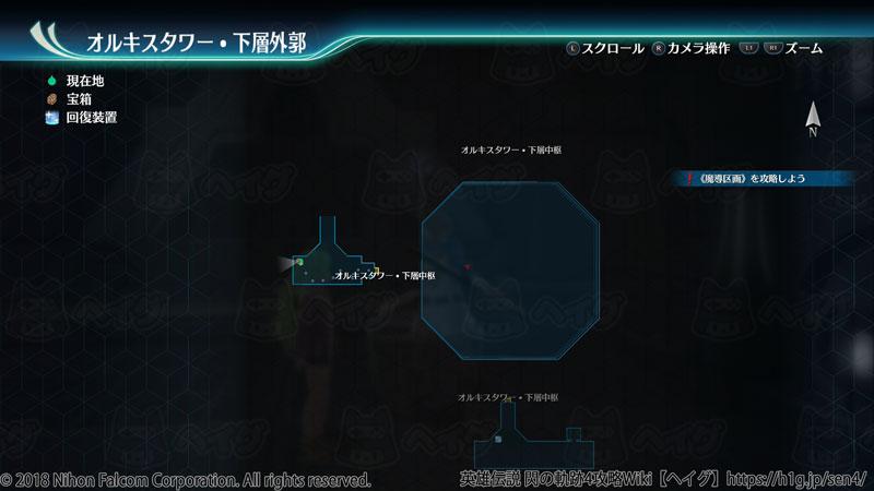 オルキスタワー3.jpg
