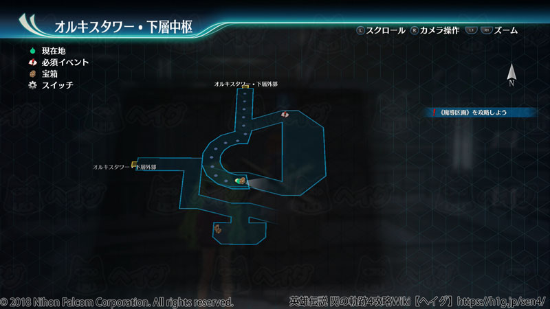 オルキスタワー4.jpg