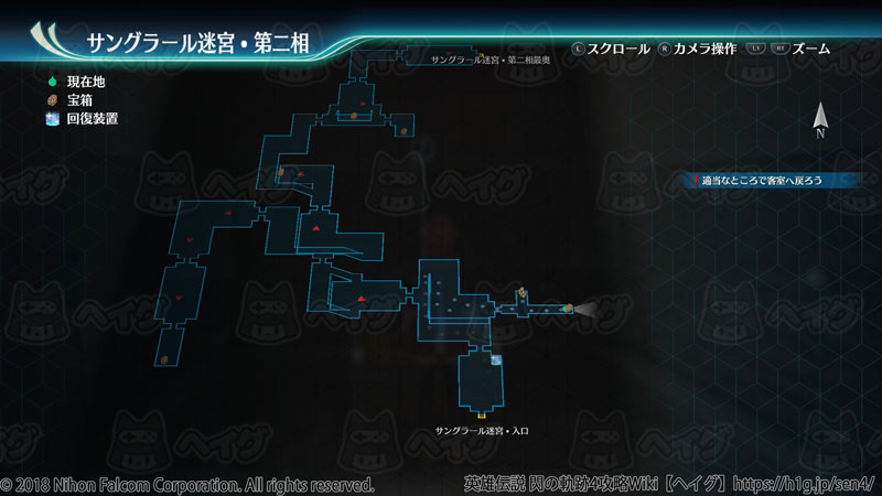 サングラール迷宮・第二相2.jpg