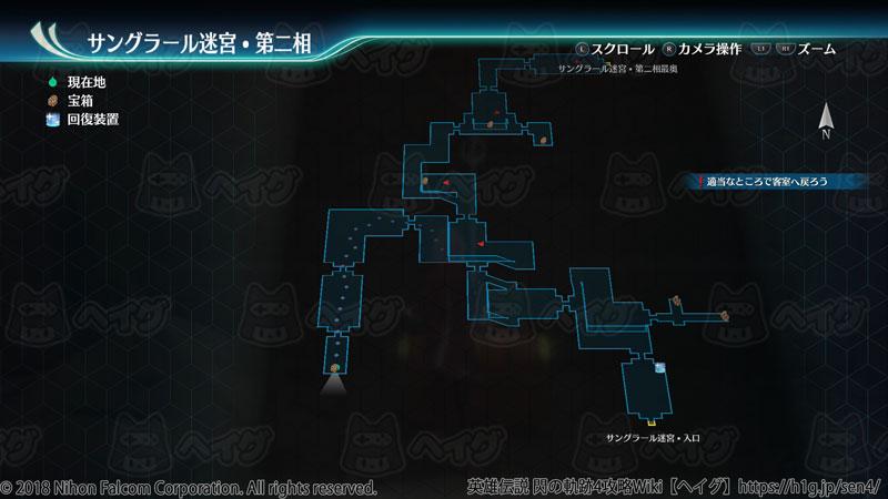 サングラール迷宮・第二相3.jpg