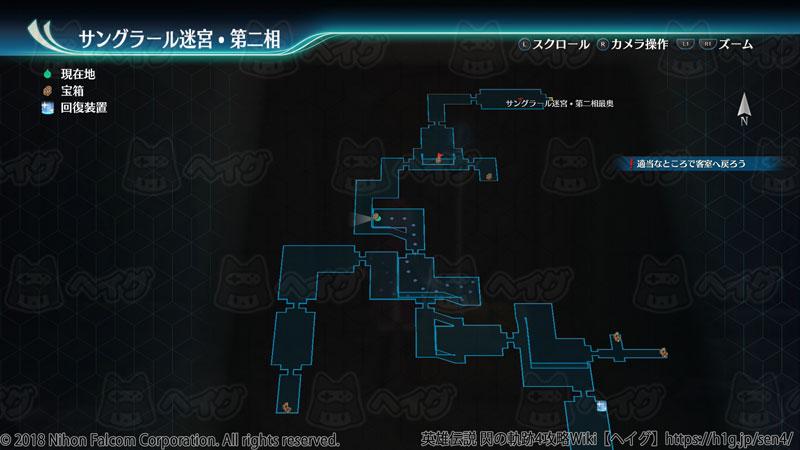 サングラール迷宮・第二相4.jpg