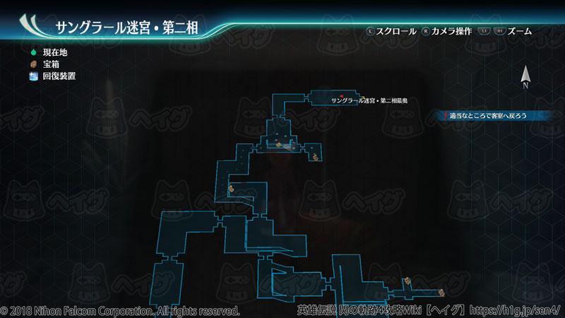 サングラール迷宮・第二相6.jpg