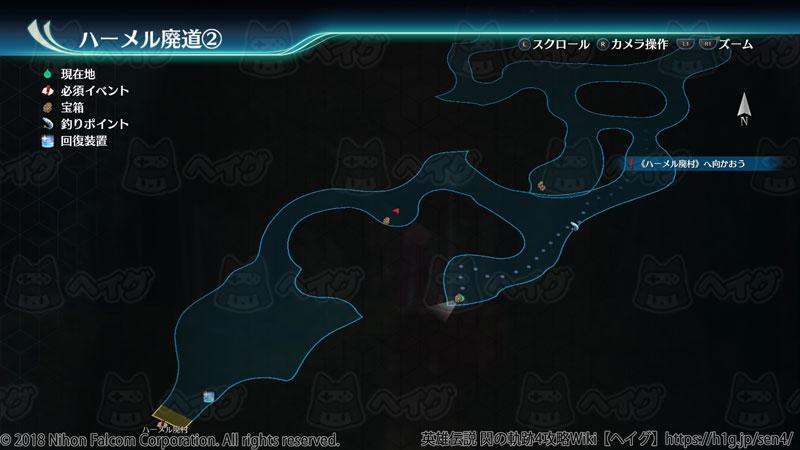 ハーメル廃道8.jpg