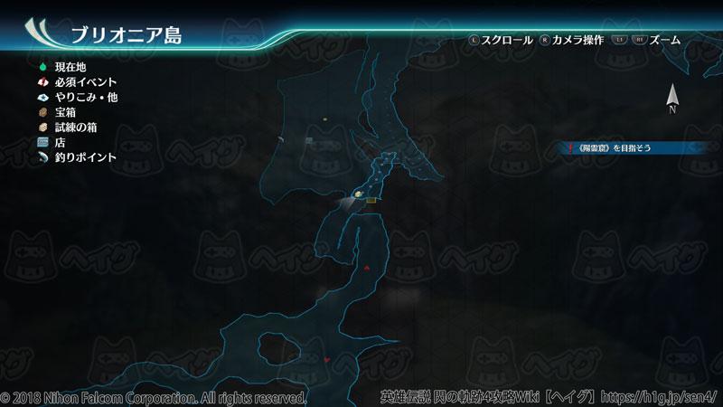 ブリオニア島(試練の箱1).jpg