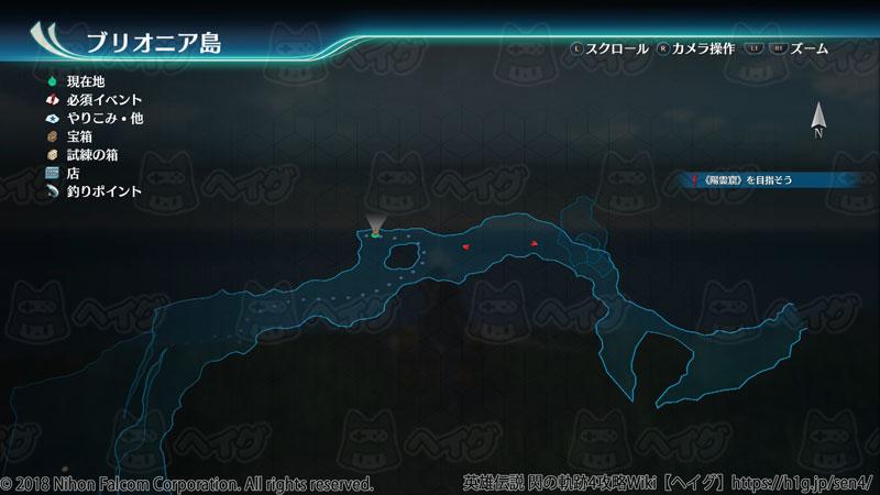 ブリオニア島1.jpg