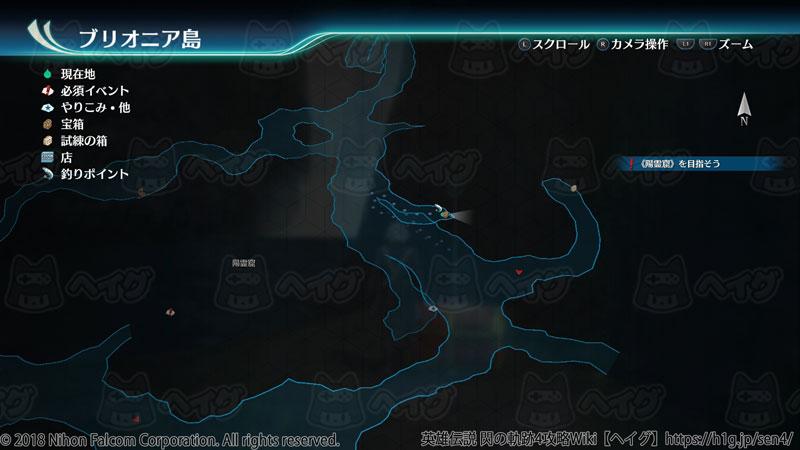ブリオニア島3.jpg