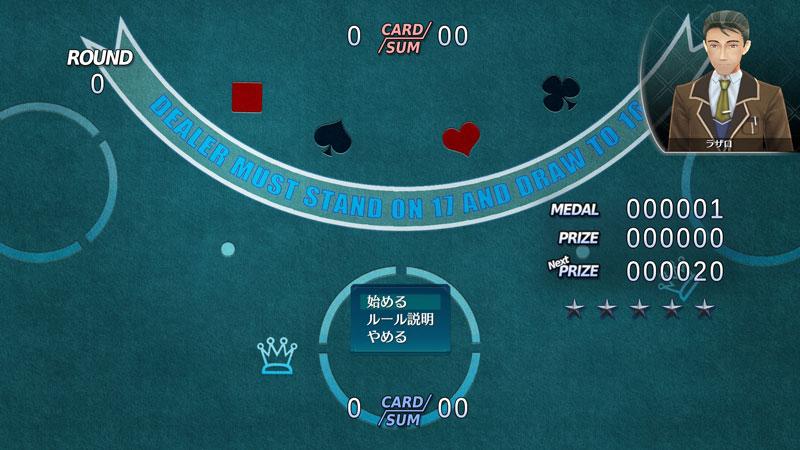 カジノ《アリーシャ》2_0.jpg