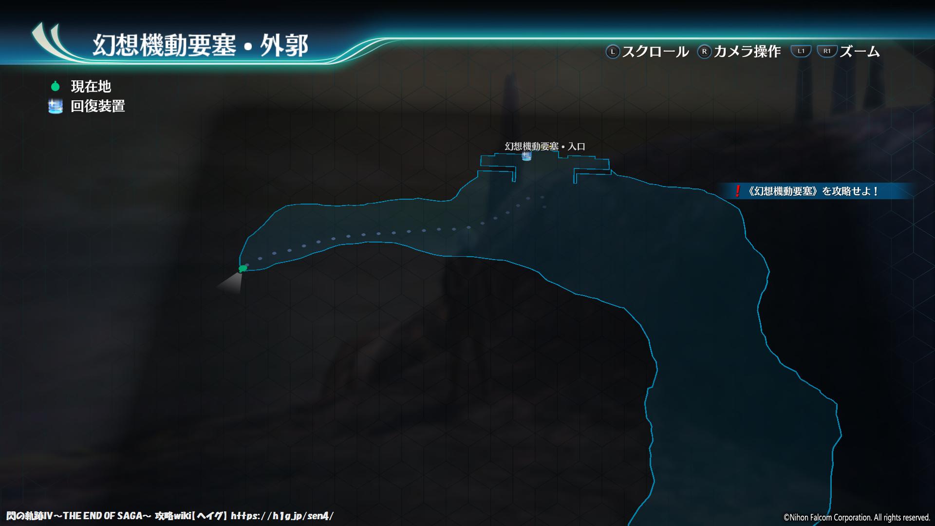 幻想機動要塞1.png