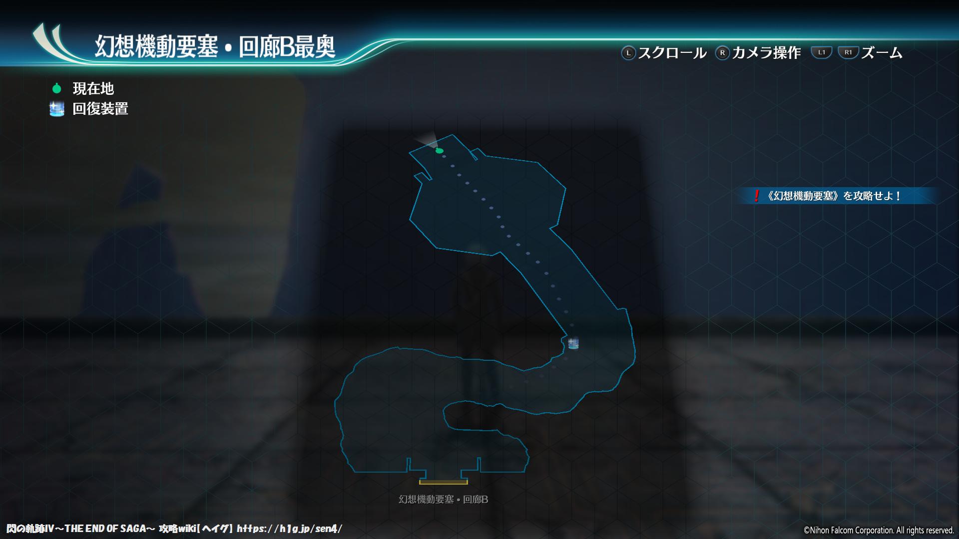 幻想機動要塞12.png