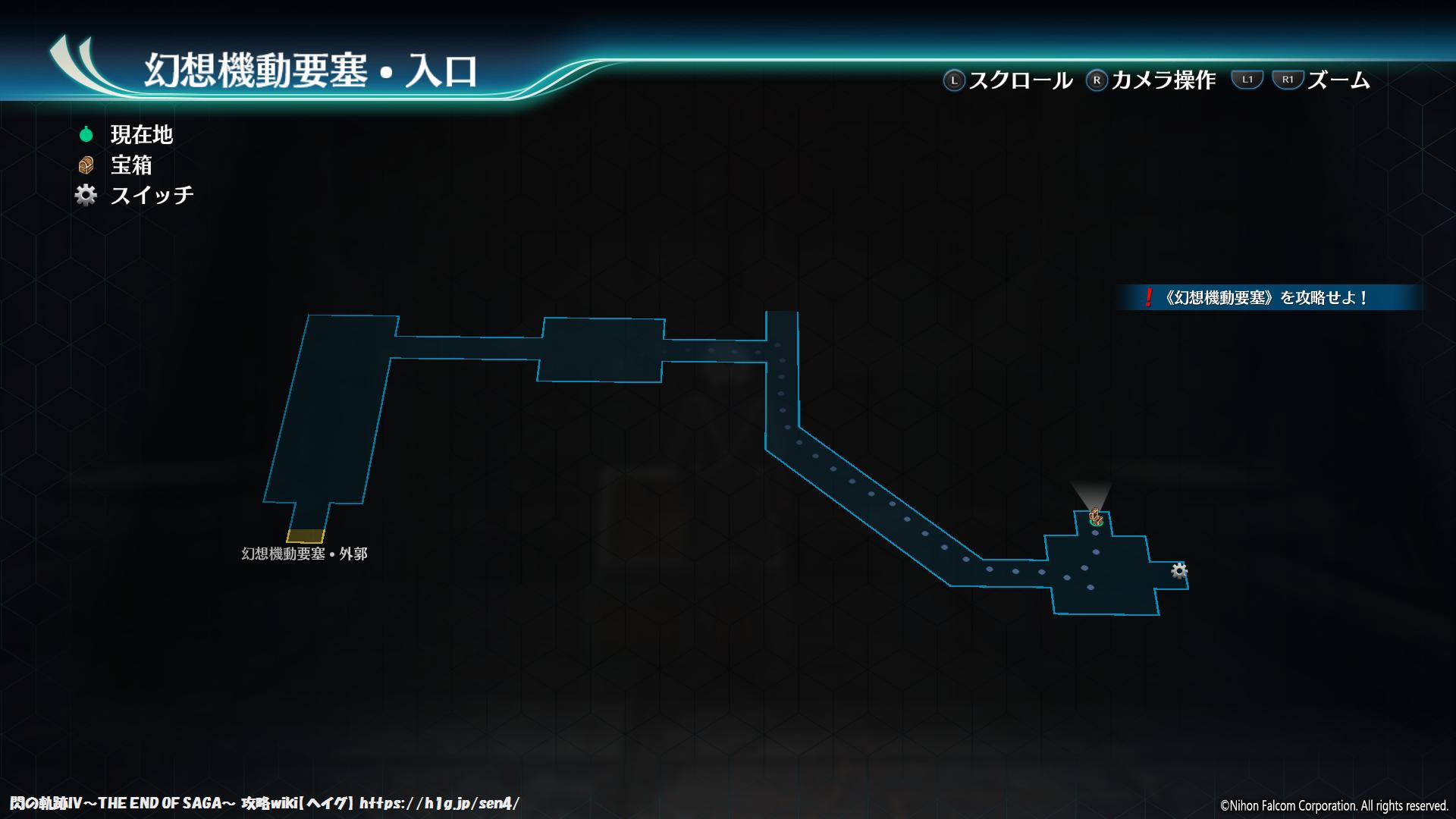 幻想機動要塞2.png
