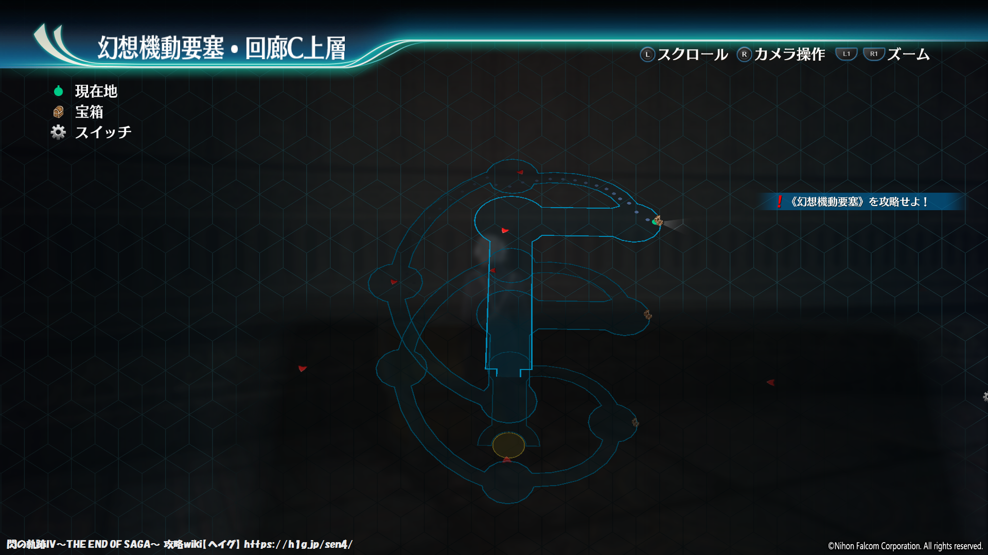 幻想機動要塞20.png