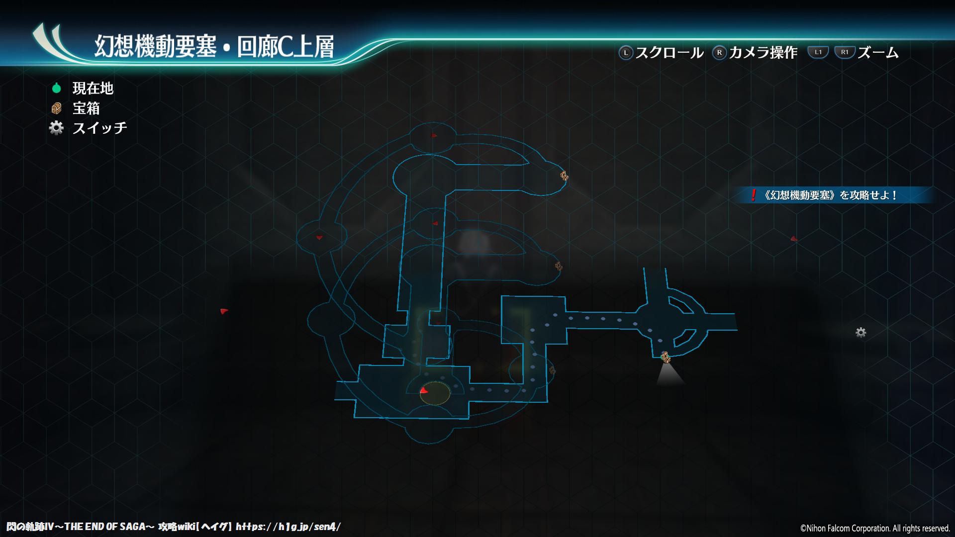 幻想機動要塞21.png