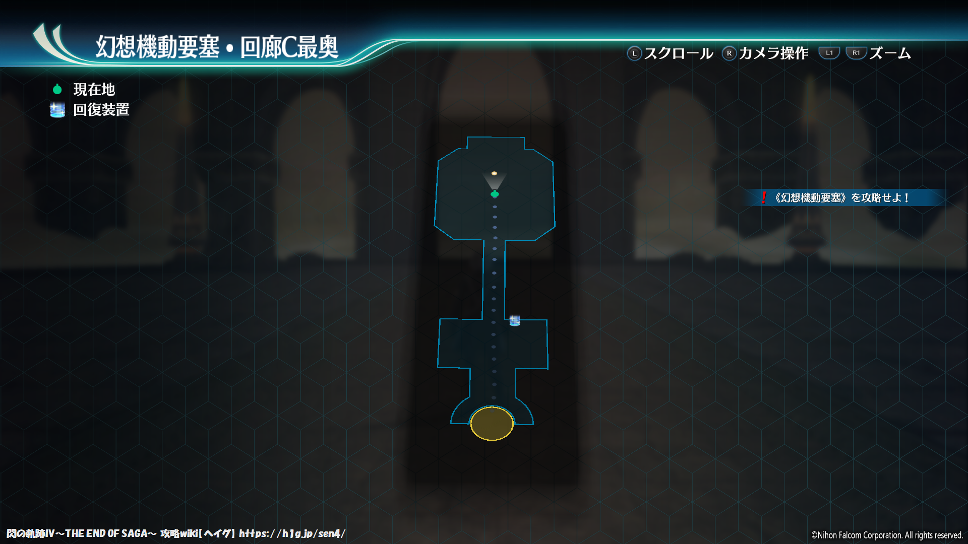 幻想機動要塞23.png