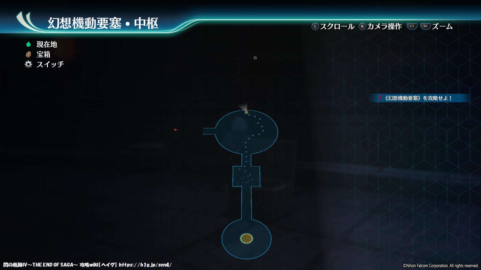 幻想機動要塞24.png