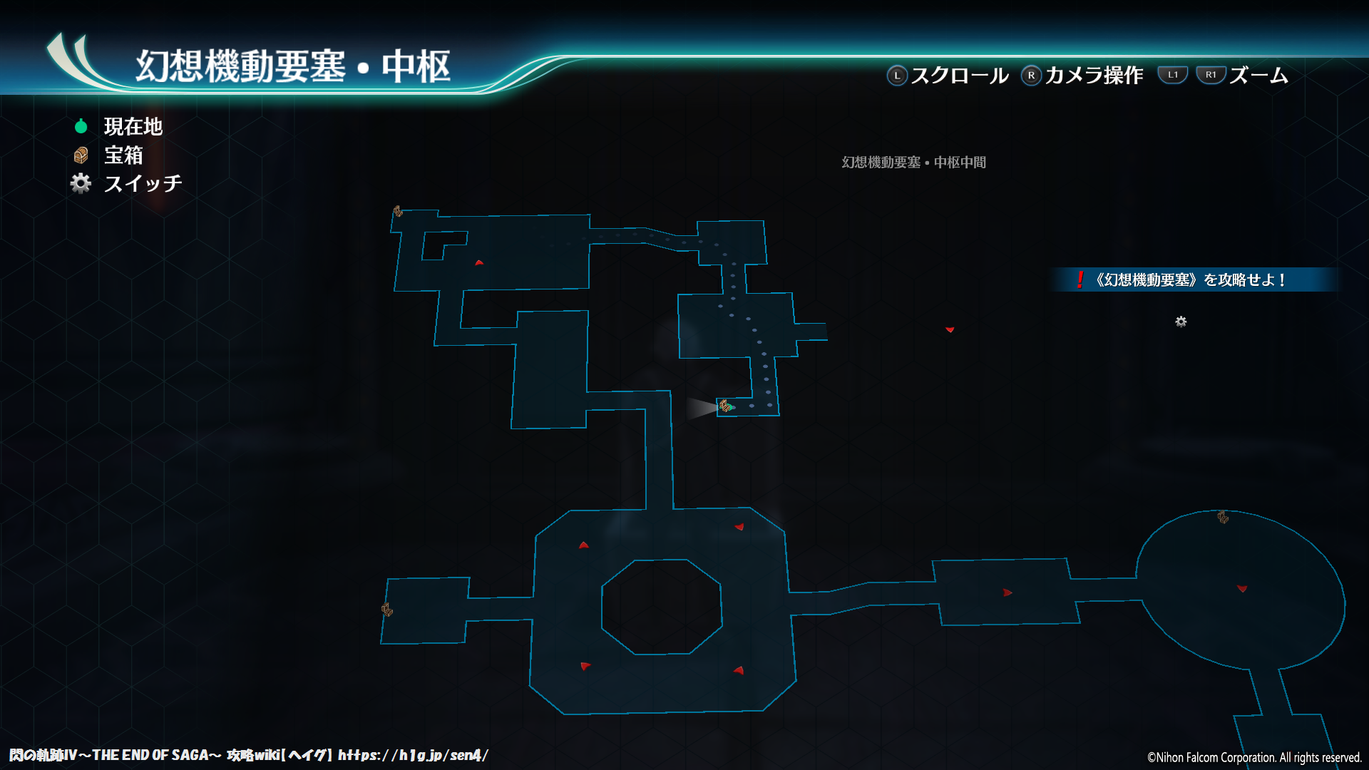 幻想機動要塞27.png