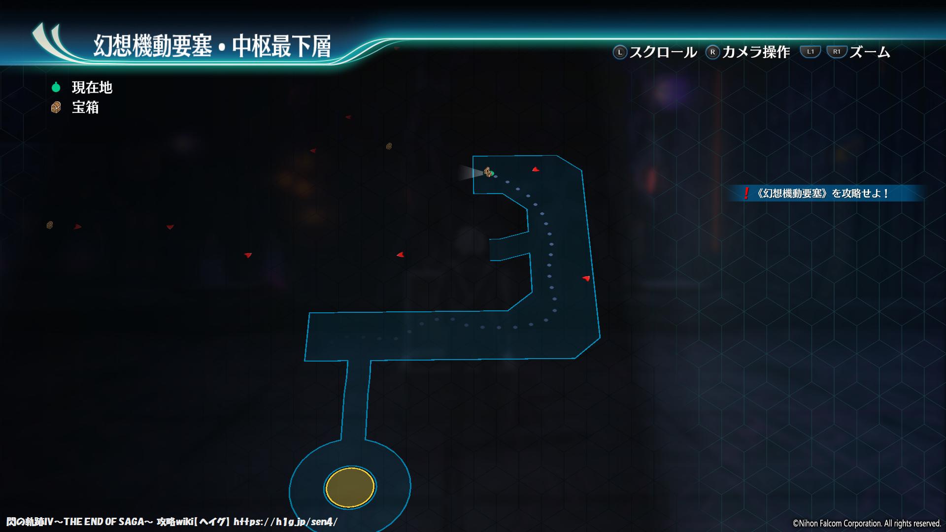 幻想機動要塞29.png
