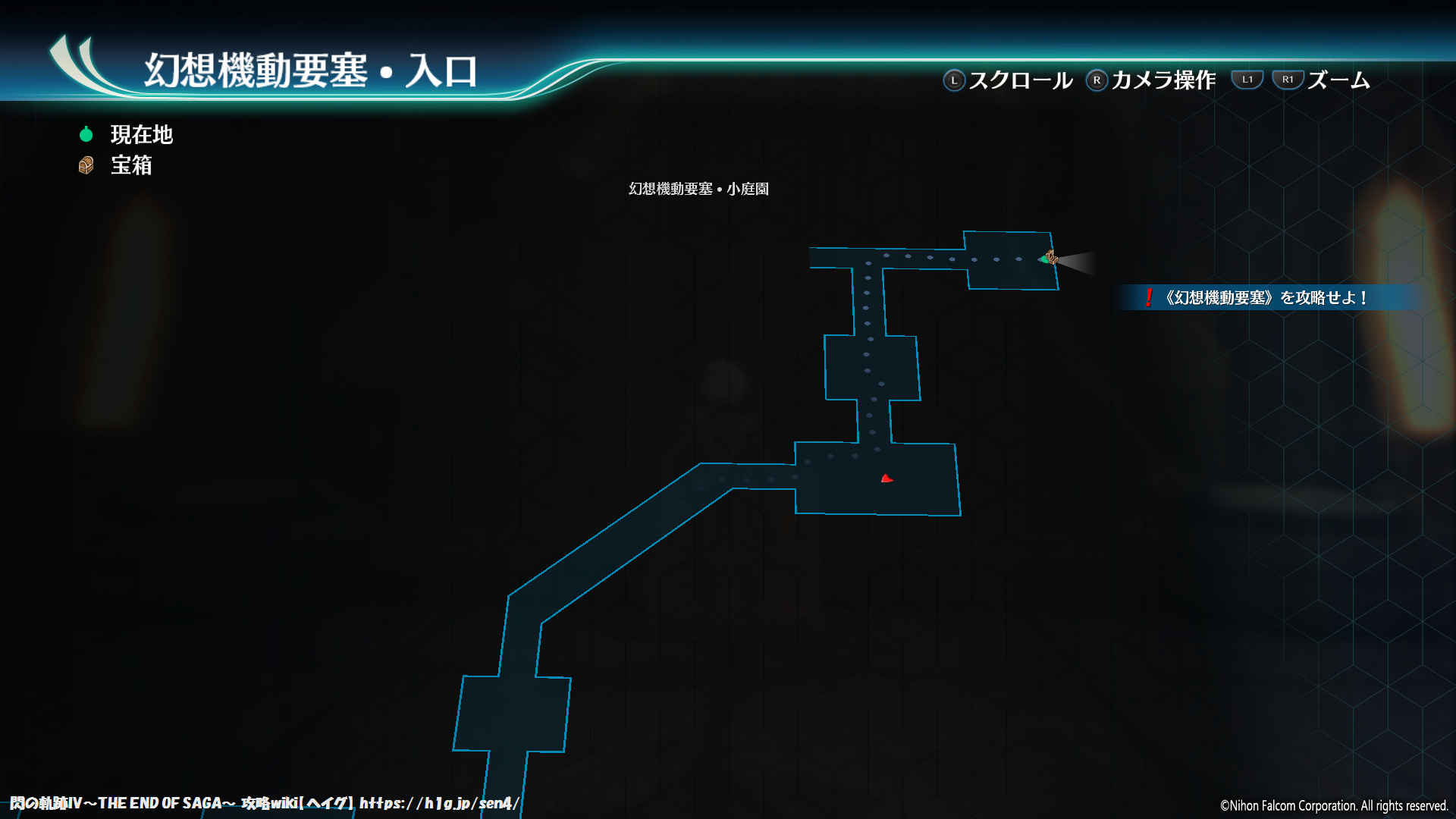 幻想機動要塞3.png