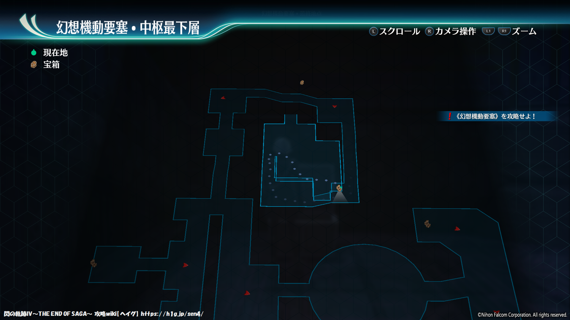 幻想機動要塞31.png