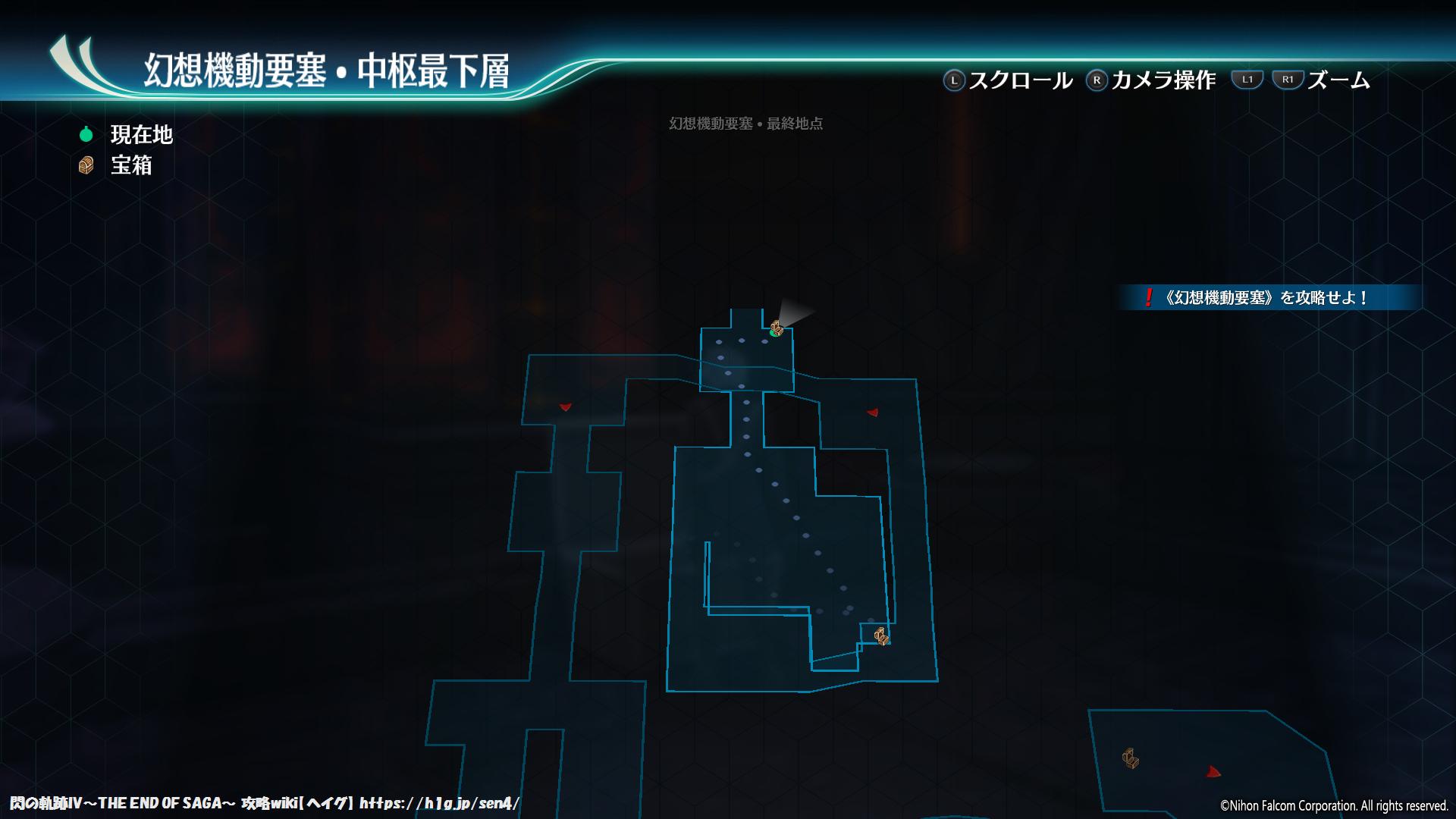 幻想機動要塞32.png