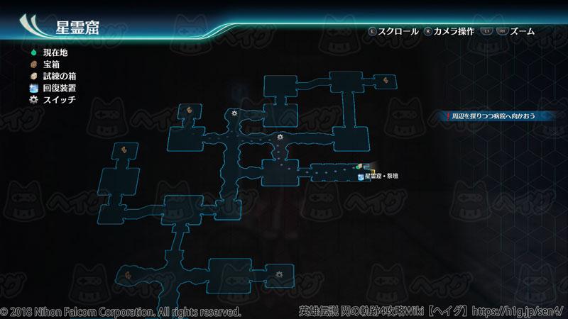 星霊窟(試練の箱).jpg