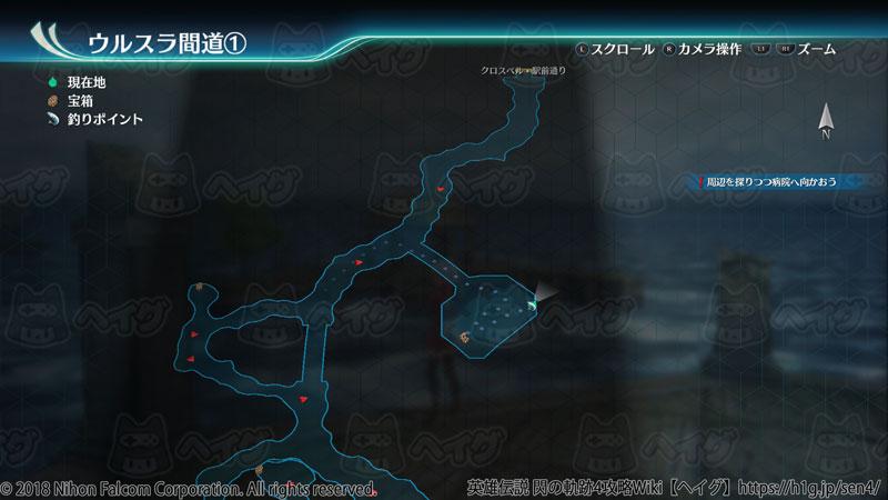 ウルスラ間道(1)2.jpg