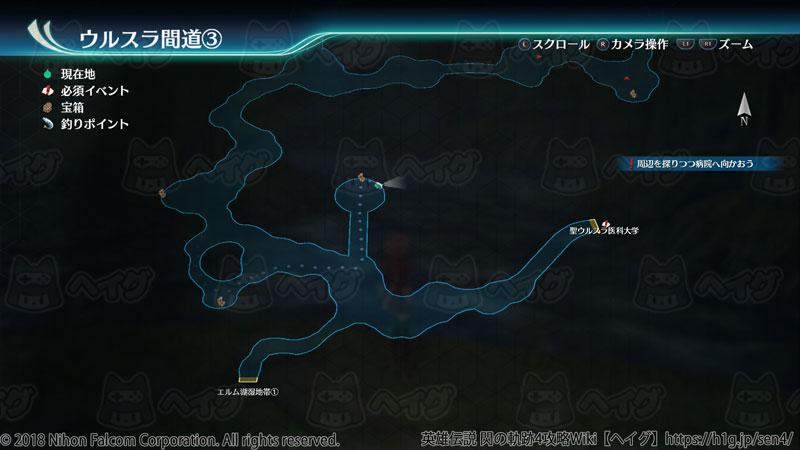 ウルスラ間道(3)2.jpg