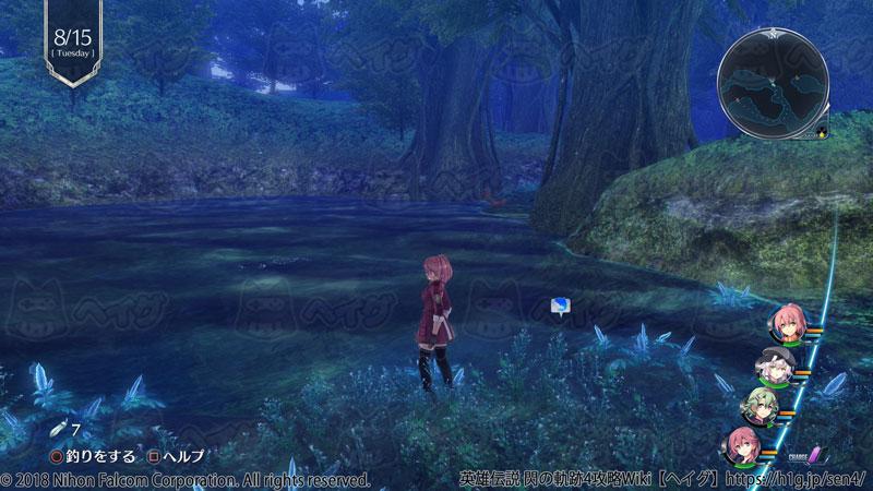 エルム湖湿地帯(2)1.jpg