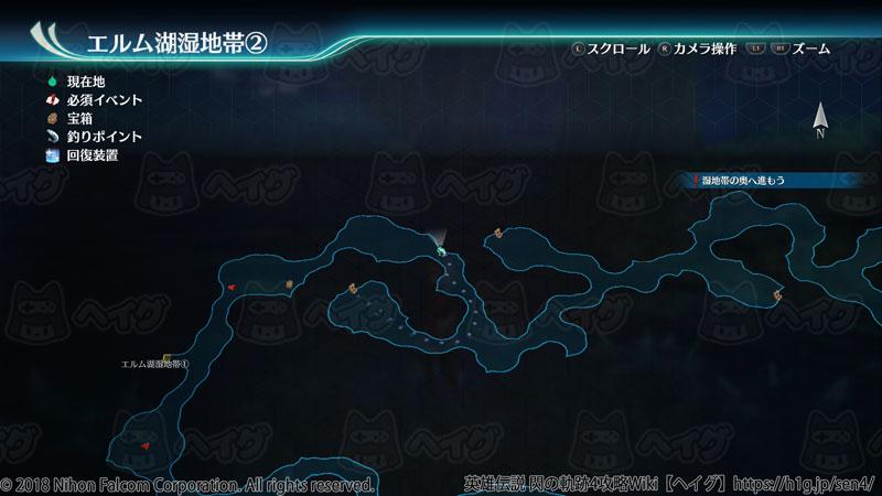 エルム湖湿地帯(2)2.jpg