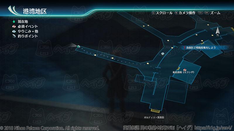 オルディス港湾地区2.jpg