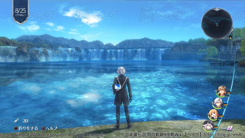 ガラ湖周遊道・北岸1.jpg