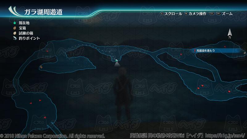 ガラ湖周遊道・北岸2.jpg