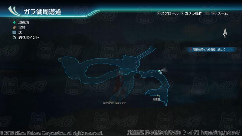 ガラ湖遊道・南岸2.jpg
