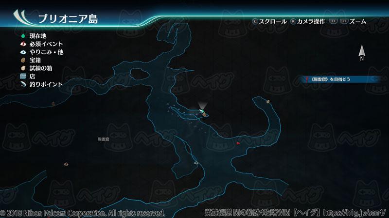 ブリオニア島・滝前2.jpg