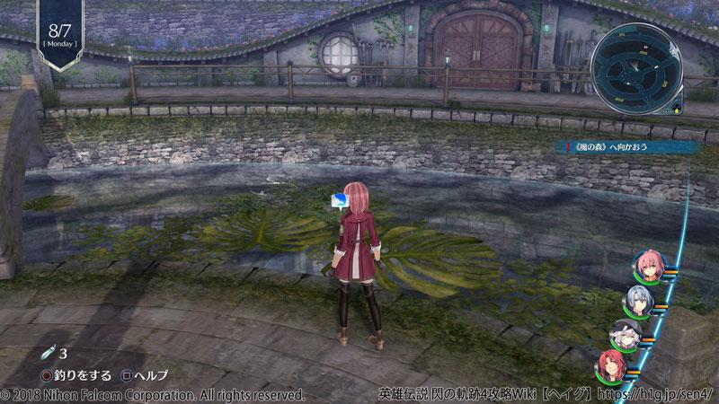 隠れ里エリンの池.jpg