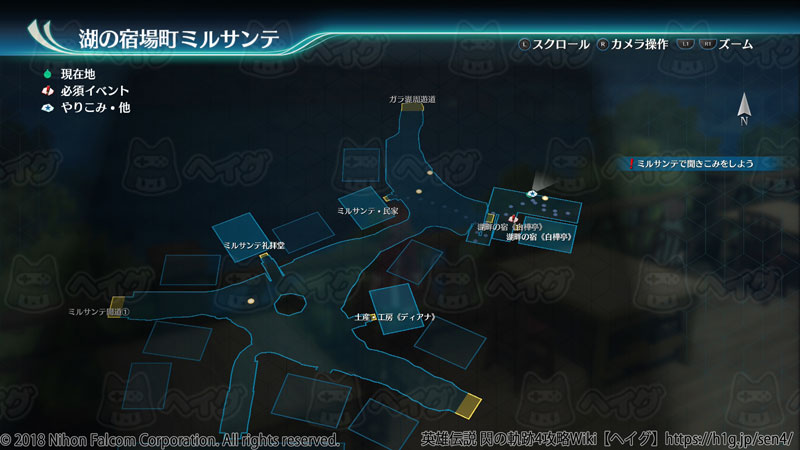 ブロマイド(2)フィオナ2.jpg