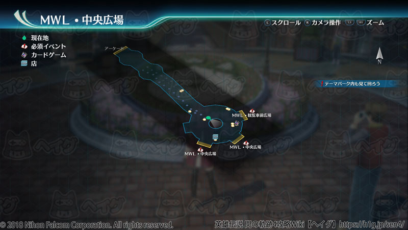 ブロマイド(5)舞姫シュリ2.jpg