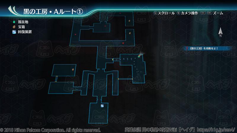 黒の工房・A1.jpg