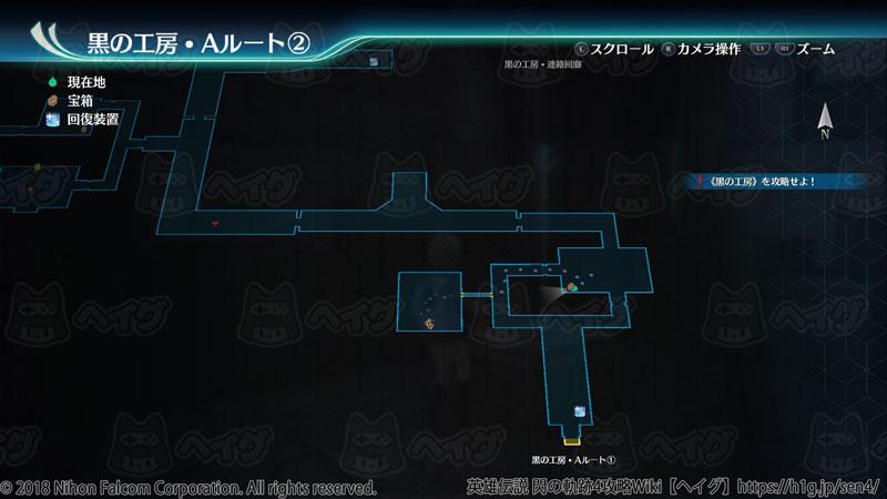 黒の工房・A6.jpg