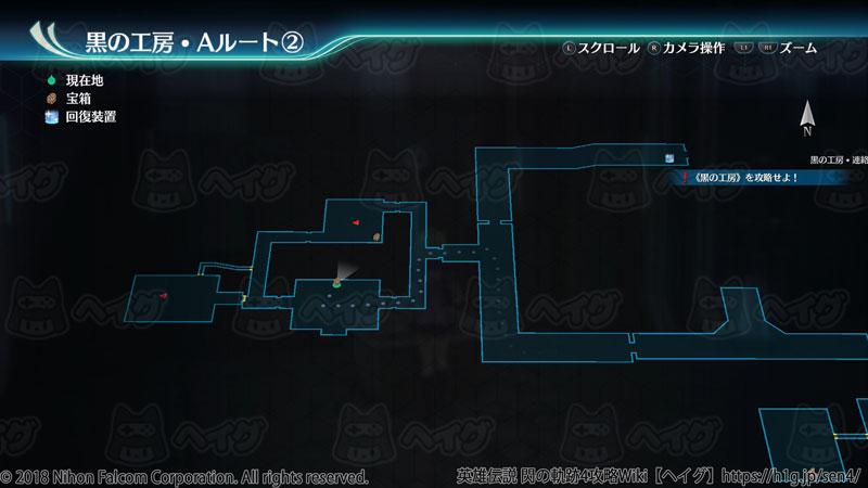 黒の工房・A7.jpg