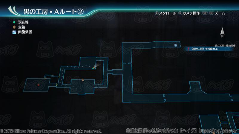 黒の工房・A8.jpg