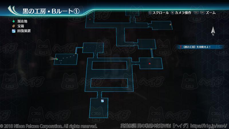 黒の工房・B1.jpg